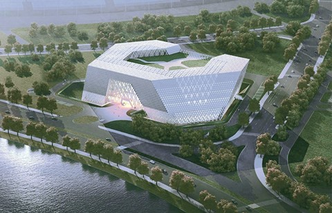 Fuzhou City Exhibition Hall