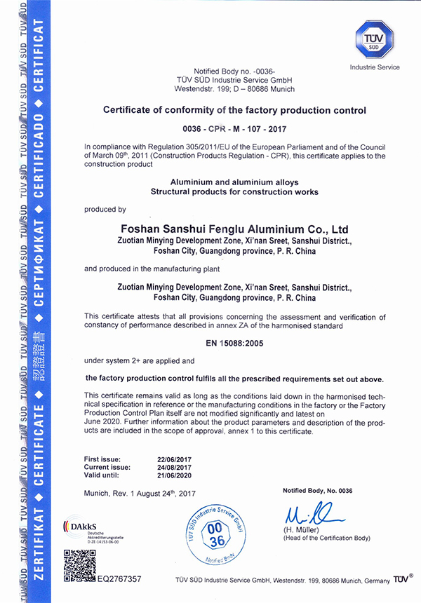 Aluminium Sliding Window and Door Manufacturer | Fenglu Certificates